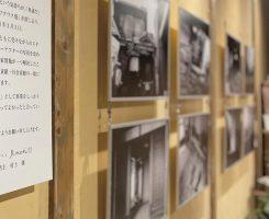 – – 𝔹𝔼𝔽𝕆ℝ𝔼 / 𝔸𝔽𝕋𝔼ℝ – -1周年記念 パネル展示開催!