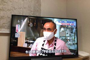 NHK大津「おうみ発630」で取材&放送して頂きました!